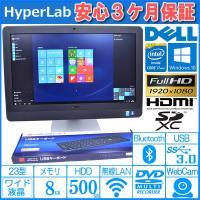■液晶一体型でワイヤレスLAN内蔵。BluetoothやWebカメラ、カードスロットなど機能的にも充...