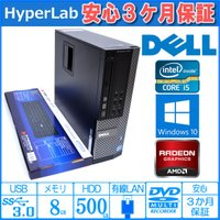■超パワフルなクアッドコア Core i5 3570(3.40GHz)搭載の、高性能パソコンです。O...