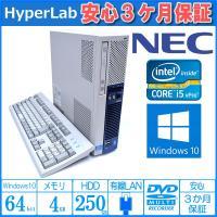 ■低消費電力クアッドコアCPUですので、同時に複数の作業をする際に最適な省スペースパソコンです。最新...