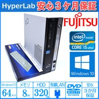 ■クアッドコアCPUにメモリ8GBなので動作快適。OSは Windows 10 Pro 64bit ...