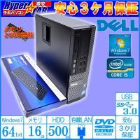 インテル 4コア Core i5-3470(3.20GHz〜3.60GHz) メモリ・16GB HD...