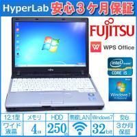 ■富士通の軽量モバイルノートパソコンです。スライドパッド横にマウスを使わずに画面をスクロール可能なス...