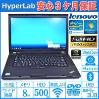 ■プロフェッショナル向けグラフィックス「NVIDIA Quadro K2000M」を搭載。ノートPC...