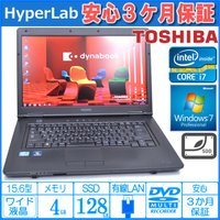 ■高速データ転送が可能なUSB3.0を搭載した大画面ノートパソコンです。起動や終了が超高速!SSD搭...