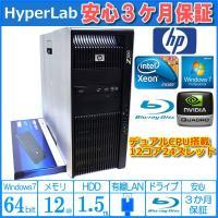 ■メモリは大容量12GB搭載!超高性能6コア12スレッドCPUを2機搭載!Blu-rayの読み込みと...