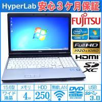 ■大画面で高解像度、高性能なCPUを搭載した使い勝手の良い富士通のノートパソコンです。高速・ハイグレ...