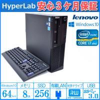 ■超パワフルなCPU搭載の、高性能パソコンです。OSはWindows10 アップグレード済み。  ■...