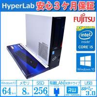 ■第4世代クアッドコアCPUを搭載した高性能な省スペースパソコンです。HDDは1TB搭載、大容量ファ...