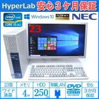 ■クアッドコアですので、同時に複数の作業をする際に最適な省スペースパソコンです。Windows10 ...