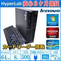 第三世代 クアッドコア Intel Core i5 3470(3.2GHz)※ターボブースト利用時は...