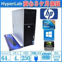 ■4コア8スレッドの高性能CPUにNVIDIA Quadro 2000 を搭載でCADやデジタルコン...
