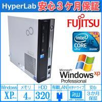 ■CPU:2コア4スレッド インテル Core i5-650 vPro(3.20GHz) (ターボ・...