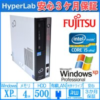 ■クアッドコアCPUにメモリ4GBなので動作快適。Windows XP ダウングレード導入済みですの...