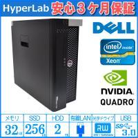 ■4コア8スレッドのXeonを搭載したワークステーションです。 NVIDIA Quadro 600 ...