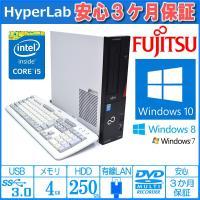 ■第4世代クアッドコアCPUを搭載した高性能な省スペースパソコンです。Windows 8 Pro 6...