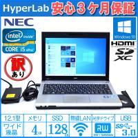 ■2コア/4スレッド インテル(R) Core(TM) i5 プロセッサー 3320M(動作周波数 ...