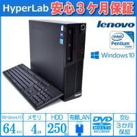 ■省スペースタイプのデスクトップパソコンです。OSもインストール済みで、お手持ちのモニター、マウス、...