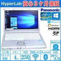■リコール対応済みのバッテリーパック(L)が装着済みで、USB3.0 や Bluetooth や W...