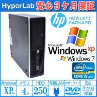 ■今では希少な Windows XP 導入済みですので、XPでしか動作しないソフトウエアを活用する事...