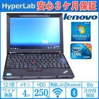 ■軽量ですので持ち運びに最適。高性能Core i7搭載のレノボのノートパソコンです。  ■インテル ...