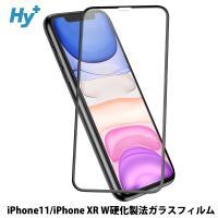 iPhone XR ガラスフィルム