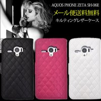 対応機種  AQUOS PHONE ZETA SH-06E 素材  PUレザー(合皮)/PC  触り...