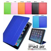便利なスタンド付きのiPad Air専用ケース。<br> iPad Airのボディだけで...