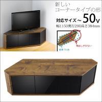 商品番号【RCA-1150LG】コーナーテレビ台の新しい形 コーナーのデッドスペースを最大利用 お部...