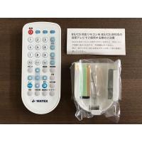 商品番号【XL-718R】WATEX(ワーテックス)浴室テレビ専用リモコンRC-08108GP  ■...