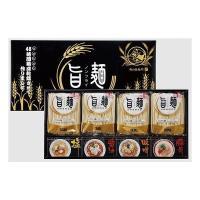 ■商品内容 ●麺80g×8・醤油スープ35g・塩スープ36g・味噌スープ35g・豚骨スープ35g×各...