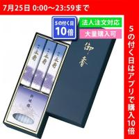 商品内容 ●線香=新生永寿×3箱、ローソク=1.5号×1箱 箱サイズ  ●約11.2×29.2×3....