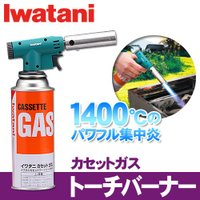 ■型番:CB-TC-OD ■最大発熱量:1.85kW (1,600kcal/h) ■最大火炎温度:約...