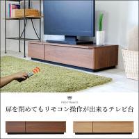 テレビ台 テレビボード TV台 TVボード ロータイプ ローボード 幅120cm 幅140cm 幅1...