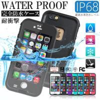 材質:PC 製品特徴: ・防水・防塵の最高水準「IP68」を取得 ・水深約10mまで完全防水 ・高さ...