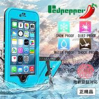 対応機種:iPhone6 防水性 :水圧2メートル 耐衝撃性:2メートル 付属品 :本体、クリーニン...