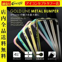 対応機種:・iPhone6・iPhone6 Plus 重量  :12g  素材  :アルミ合金  カ...
