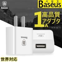 ブランド名:BASEUS べセス 材質    :PC防火素材 入力電圧:100-240V  出力電圧...
