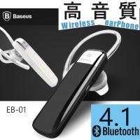 ブランド名   :BASEUS べセス Bluetooth仕様:Bluetooth4.1 通信可能距...