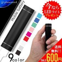 電池容量:2600mAh 電池種類:リチウムイオンポリマー電池 サイズ:91mm*22mm*22mm...