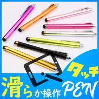 カラー  ・ピンク ・ブラック ・ローズレッド ・グリーン ・ゴールド ・オレンジ ・パープル ・シ...