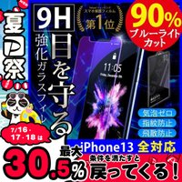 対応機種: ・iPhone X  ・iPhone8 iPhone8 Plus  ・iPhone7 i...