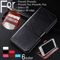 対応機種: ・iPhone6 iPhone6s ・iPhone6 Plus iPhone6s Plu...