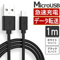 コネクタ形状:USB Aコネクタオス-マイクロUSB Bコネクタオス サイズ      :約1m 対...