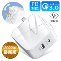 ACアダプター USB 充電器 スマホ充電器 USB-C急速充電器 iPhone12 mini XR XS 11 X MacBook Pro iPad Pro Galaxy Nintendo Switch PD対応 PSE認証