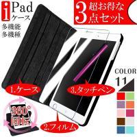 商品状態:新品未使用 対応機種: iPad mini1 iPad mini2 iPad mini3 ...