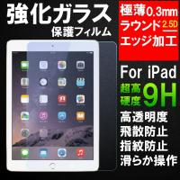 対応機種: ・iPad4 iPad3 iPad2 ・iPad mini1 iPad mini2 iP...