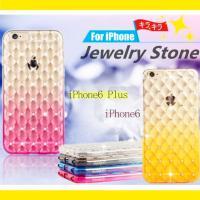 対応機種: ・iPhone6S・iPhone6 ・iPhone6S Plus・iPhone6 Plu...