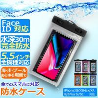 対応機種: ・iPhone SE/5S/5C/5 ・iPhone6/6s ・iPhone6 Plus...
