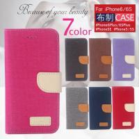 対応機種: ・iPhone6S・iPhone6  カラー(全7色)  (1) クリアレッド (2) ...