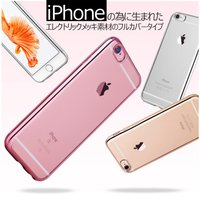 対応機種: ・iPhone7・iPhone7Plus ・iPhone6・iPhone6S ・iPho...